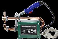Аппарат для точечной сварки ТКС 2500