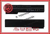 Батарея HP ProBook 6360B 6360T 6460B 6465B 6470B 6475B 6560B 6565B 6570B, EliteBook 8460P 11.1V 5200mAh, фото 2