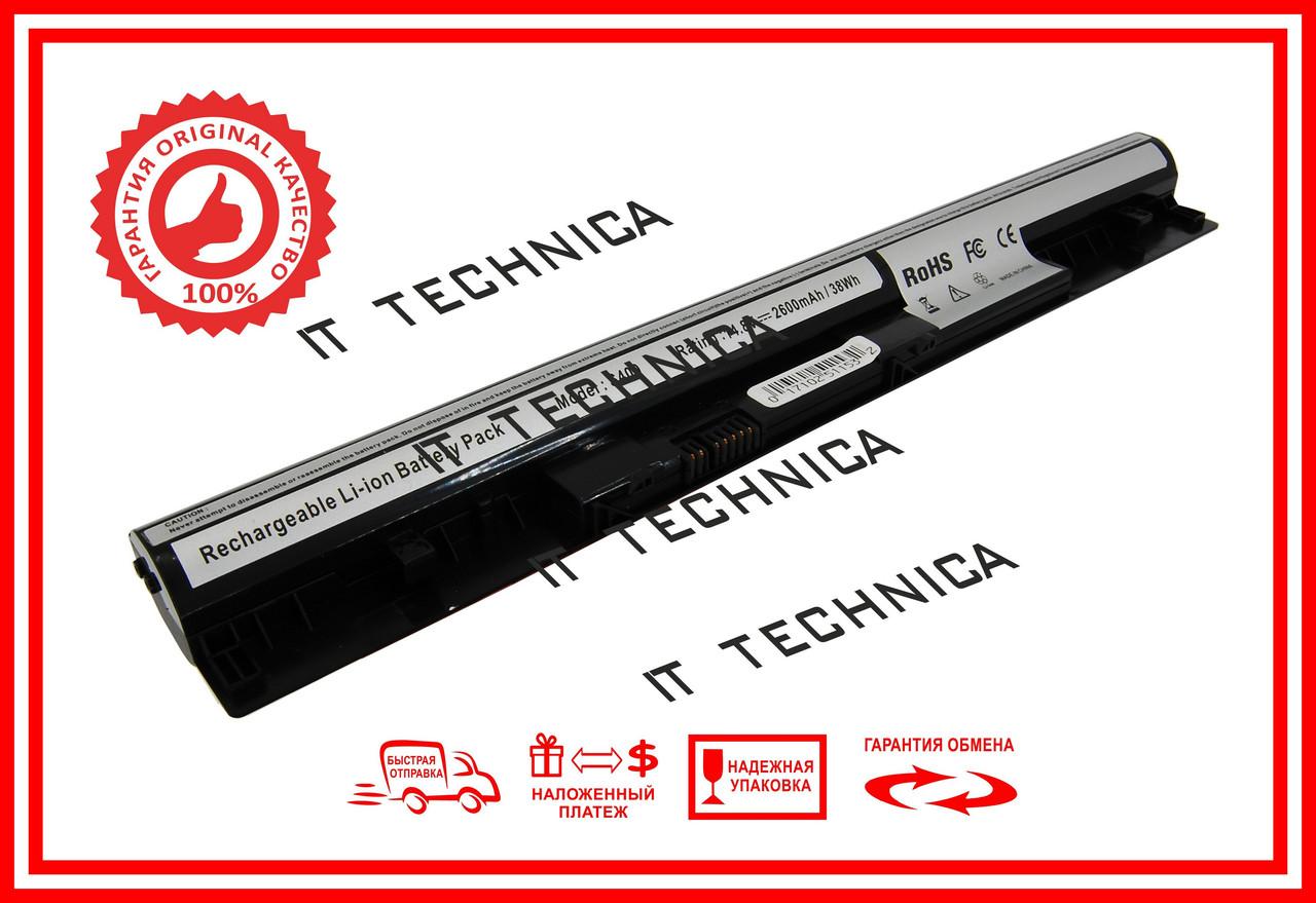 Батарея LENOVO S405 S410 S415 14.8V 2600mAh