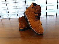 Детские кожаные ботинки для мальчиков Весна / Осень