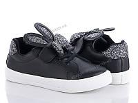 Детские кроссовки Clibee-Apawwa размер 30-35 весна