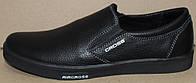 Мужские кожаные туфли черные на резинке, кожаная обувь мужская от производителя модель АМТК-4Ч