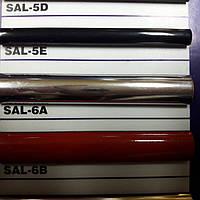 Декоративные Молдинги - Лента, 6 мм Черный полоска. Для автомобиля