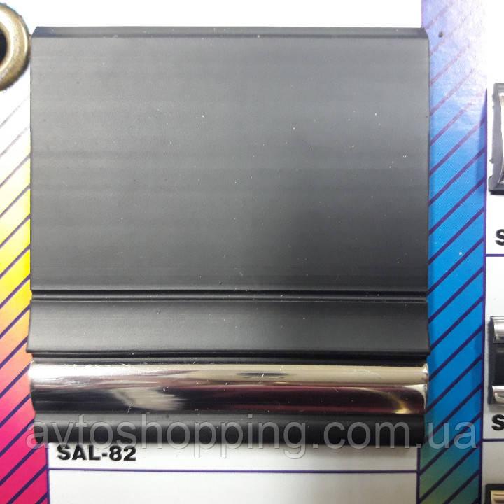 Декоративные Молдинги - Лента, 65 мм черный с Хром полосой. Для автомобиля