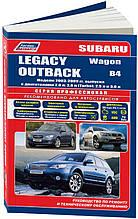 SUBARU LEGACY OUTBACK WAGON B4 Моделі 2003-2009 рр. випуску Керівництво по ремонту та обслуговуванню
