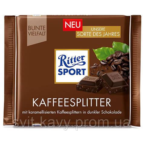 Шоколад Ritter Sport KAFFEE SPLITTER , 100 г , фото 2