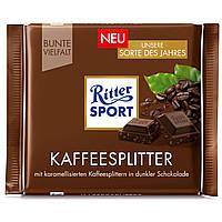 Шоколад Ritter Sport KAFFEE SPLITTER , 100 г