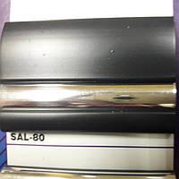 Декоративные Молдинги - Лента, 39 мм черный с Хром полосой. Для автомобиля
