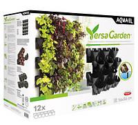 Versa Garden 56x56 см модульная система вертикальных огородов