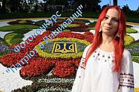 """Інтернет-магазин """"ХОХОЛ"""" оголошує про початок конкурсу """"Патріот в Вишиванці""""."""