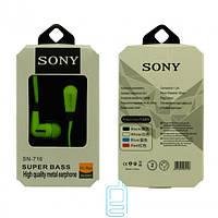 Наушники Sony SN-716 зеленые