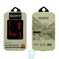 Наушники Sony SN-716 красные