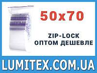 Пакеты струна с замком zip-lock 50*70 мм