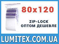 Пакеты струна с замком zip-lock 80*120 мм