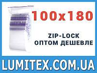 Пакеты струна с замком zip-lock 100*180 мм