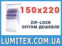 Пакеты струна с замком zip-lock 150*220 мм