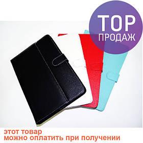 """10"""" Чехол универсальный для планшетов / Аксессуары для планшетов"""