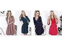 Женское платье гипюр-шёлк Lc2018