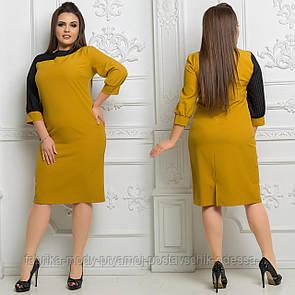 Платье из турецкого трикотажа, модное  №3031-2