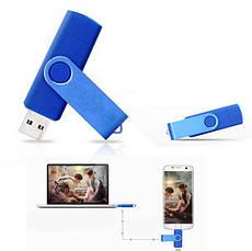 2 в 1 Универсальная флешка 16 ГБ USB2.0+мик.USB OTG blue, фото 2