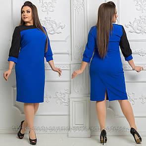 Платье женское Одесса модное  №5846