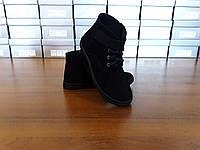 Детские подростковые кожаные ботинки для мальчиков весна/осень, гарантия от производителя