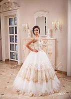Свадебное платье 2018 . Пышная юбка с золотистым кружевом.
