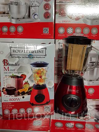 Блендер кофемолка Royalty Line, фото 2