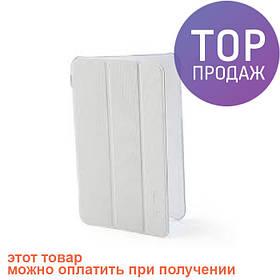ЧЕХОЛ для Freelander PX1, PX2 / Аксессуары для планшетов