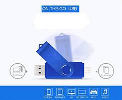 2 в 1 Универсальная флешка 32 ГБ USB2.0+мик.USB OTG blue