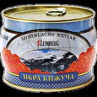 Красная икра лососевая Кижуча TM Lemberg 500г