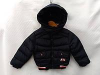 Куртка демисезонная детская для мальчика 1-5 лет,темно синяя, фото 1