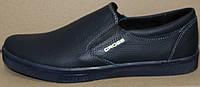 Мужские кожаные туфли синие на резинке, кожаная обувь мужская от производителя модель АМТК-4С