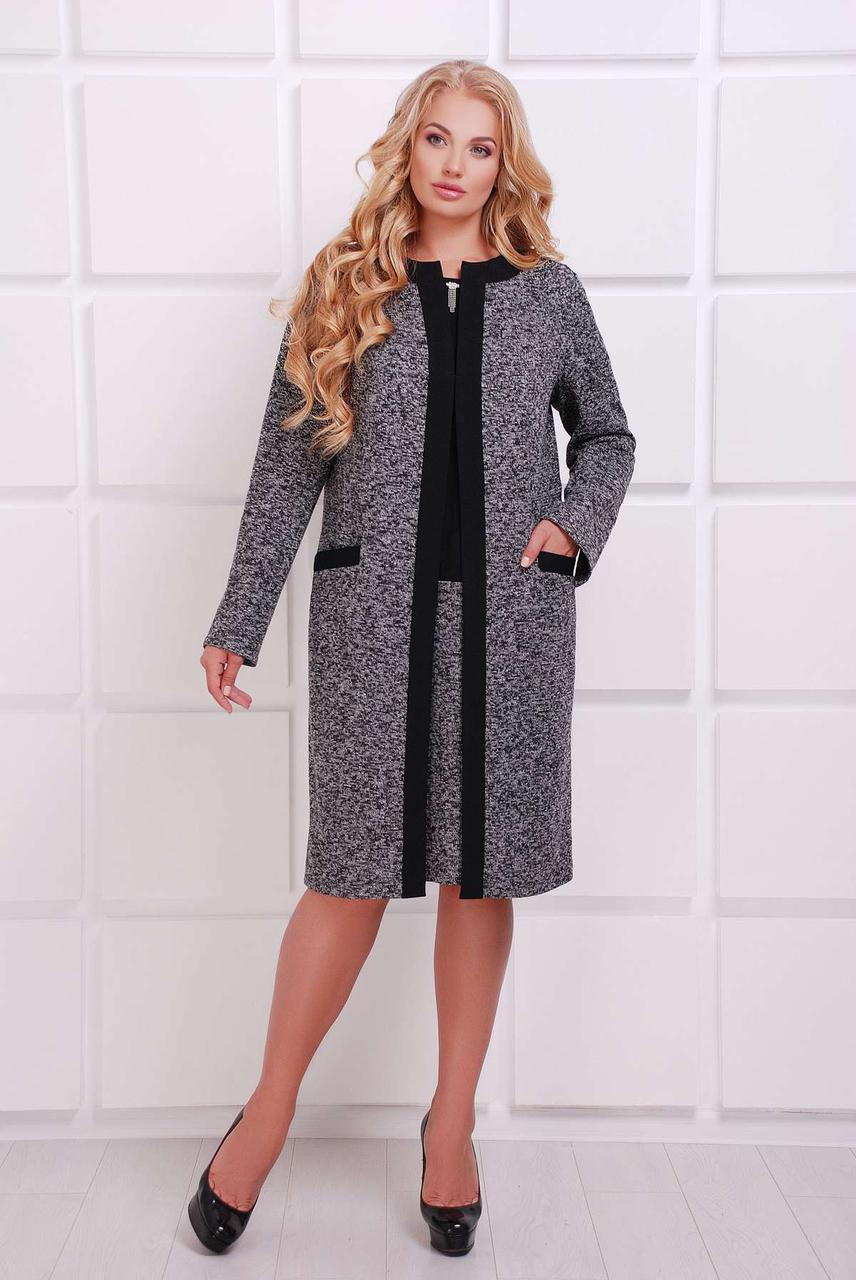 cd6ffd0de6f2 Кардиган и платье в стиле Шанель. Большие размеры - Модный магазин в Киевской  области