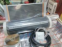 Пленочный теплый пол 7 м.кв Sun-Floor (Korea) с терморегулятором (комплект)