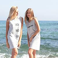 Платье - майка Yes No Ok