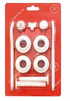 Grunhelm Комплект для монтажа радиаторов 1/2 (2 кронштейна)