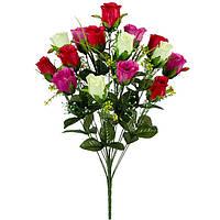 Букет искусственных цветов Роза в бутоне микс цветов , 67 см