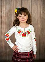 Трикотажна футболка для дівчинки довгий рукав з вишивкою, фото 3