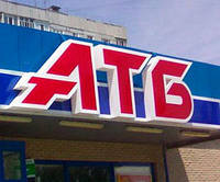 Продажа и установка 6 кондиционеров DAIKIN FTYN80J/RQ71 г.Винница, ул.К.Маркса, 38а