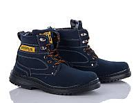 Ботинки мужские Lvovbaza Blue