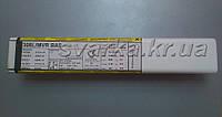 Электроды нержавеющие 308L/MVR BAS Ø 3.25 мм Avesta Bohler Welding