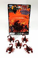 Резиновые Скорпионы маленькие(уп.5шт.)