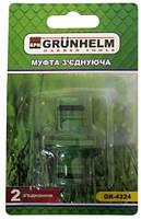 GRUNHELM GR-4324 Соединение для шланга 3/4 (блистер)