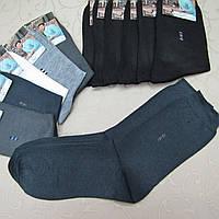 """Носки мужские классические, 40-47 размер. """"JuJube"""". Длинные носки для мужчин, хлопок"""