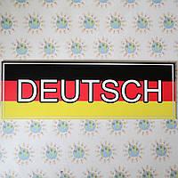 Табличка для кабинета немецкого языка DEUTSCH