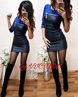 Платье с кожанными вставками, фото 1