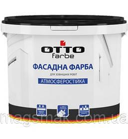 Otto Farbe Краска фасадная Снежно-белая 14 кг