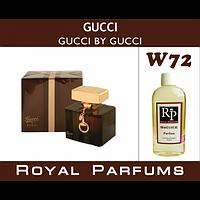 Духи на разлив Royal Parfums W-72 «Gucci by Gucci» от Gucci