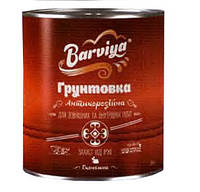Барвия ПФ-115 Эмаль серая (0.9 кг банка)